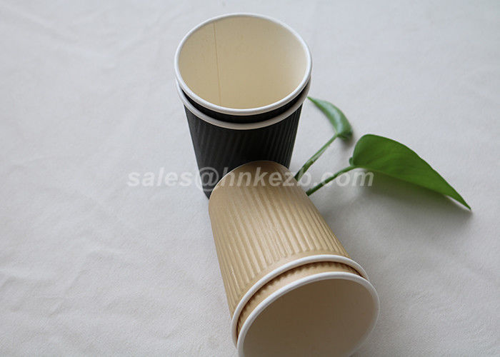 4oz Brown Ripple Paper Cups / Biodegradable Hot Coffee Paper Cups For Wedding