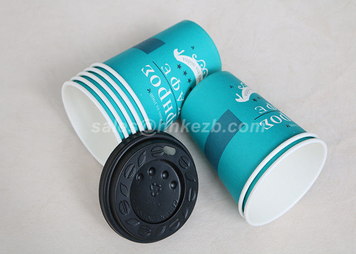 12oz / 16oz / 20oz Hot Drink Paper Cups , Disposable Espresso Cups